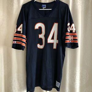 Walter Payton Chicago Bears Champion Jersey