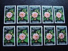 CAMEROUN - timbre yvert et tellier aerien n° 81 x10 obl (A03) stamp cameroon (U)