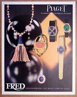 Publicité ancienne 1971 PIAGET et FRED montres suisses - Vintage watch print ad