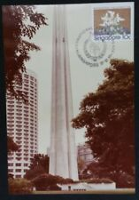 Singapore photo maxicard - 1986 Year Of Peace stamp 1st day on WWII MEMORIA