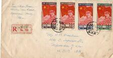 Amazing 1950 China C4, Scott 31-34 Cover Commemorating Inauguration of Prc