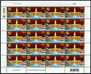 Thailand Stamp 2009 120th Anniversary of the Postal School FS
