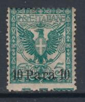 ITALY - 1902 ALBANIA OFFICES  n.4 MNH** Variety shifted perforation