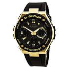 Casio G-Shock gst-s100g-1a gst-s100g a energia solare NUOVO OROLOGIO