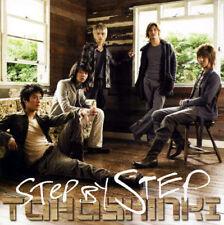 DBSK TVXQ - Step By Step (Japan 9th Single) CD Ver.