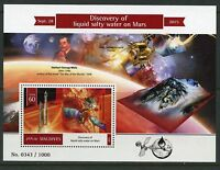 MALDIVES  2015 DISCOVERY OF SALTY WATER ON MARS  SOUVENIR SHEET MINT NH