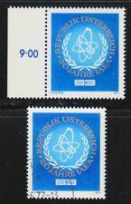 Austria 1977 MNH & CTO NH Mi 1548 Sc 1059 Atomic Energy Agency (IAEA)