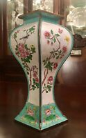 "Vintage 9.25"" Tall  Cloisonné Enamel Floral Vase  The Peoples Republic Of China"
