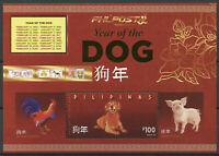 Philippines 2019 MNH Year of Dog Pig Rooster 1v M/S Chinese Lunar New Yr Stamps