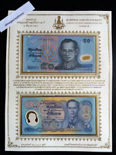 THAILAND 50 BAHT KING RAMA ~02pcs, PAIR WITH GOLD LOGO P/PACK ~ UNC 1996