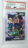 2018 Charles Barkley Prizm Purple Ice /149!  Gem Mint PSA 10!!  RARE...💥💥