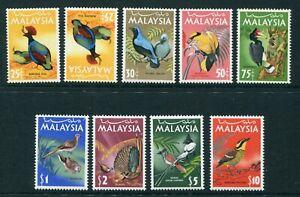 1965 Malaya Malaysia Birds set stamps + one Inverted Wmk Unmounted mint  MNH U/M