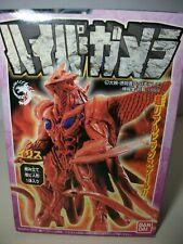Vintage Hyper Iris Gamera  figure official Japanese Kaiju import NEW  Godzilla