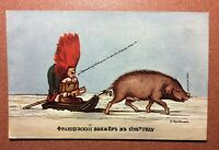 Tsarist Russia VASILIEV postcard 1912s Caricature NAPOLEON feathers. Pig Voyage