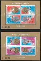 Romania 1988 MNH Mi Blocks 250-251 Sc 3537-3538 a-d Seoul Olympic Games.Medals