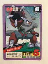 Yu Yu Hakusho Super battle Power Level 84 - Part 2