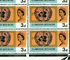 More details for 1965 united nations 3d stamp cyl block 9 with variety 'lake in russia' ref:qt34