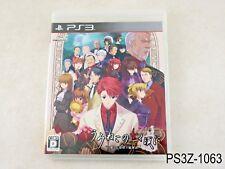 Umineko no Naku koro ni Playstation 3 Japanese Import PS3 JP Japan US Seller A