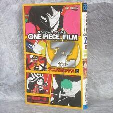 ONE PIECE FILM Z 1 Manga Comic Anime Comics EIICHIRO ODA Book SH744*