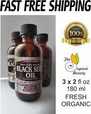 3-Pack 2 fl. oz. Black Cumin Seed Oil 100% Pure, Cold Pressed, Virgin Organic