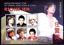 "SELLOS TEMA CINE. GHANA MUSIC STAR OF TAIWAN/HONGKONG/CHINA ""RICHIE JEN"" 6V. MH"