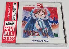Princess Maker 2 Sega Saturn Collection JPN Japan NTSC-J * Brand NEW Sealed *