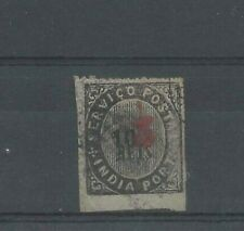 Portuguese INDIA NATIVE 1881 USED stamp with 5/10 Reis surcharge #62d Munidifil