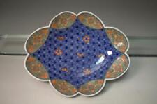 NPB02 FINE Japanese Antique Nabeshima plate Imari Edo period