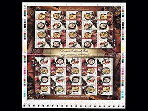 Indonesia 2007 Uncut Fullsheet Indonesian Traditional Foods Series