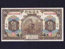 China  5 YUAN 1914  P-117  AU - UNC