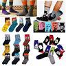 Multicolor Famous Painting Art Socks Novelty Funny Novelty For Men Women Cool