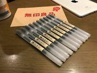 10pcs MUJI Gel lnk Pen Black Refill 0.38mm Made in Japan School Office Ballpoint