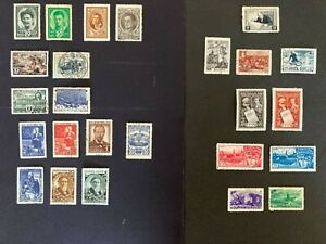 Russia 1944-48 USSR Stamps collection , MH & used
