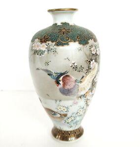 "Japanese Satsuma Small Vase 6"" Cherry Blossoms Birds Gold detail Vintage"