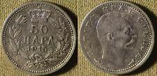 Serbia : 1915  50 Para  W/O Sign  CH.AU  # 24.2  IR4051