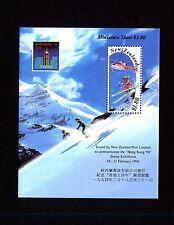 Neuseeland Block 42 ** Helikopterskiing , Int. Briefmarkenausstellung HONG KONG