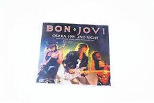 BON JOVI OSAKA 1991 2ND NIGHT DVDR A10445
