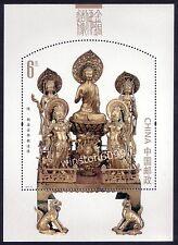 China 2013-14 Gold and Bronze Buddha Statues 金铜佛造像 Mini-Sheet S/S Mint NH
