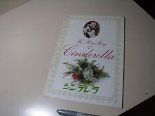"""The Love Story of CINDERELLA"" 1977  Japanese Movie Flyer Gemma CRAVEN"