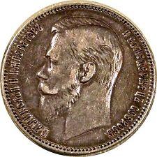 RUSSIA 1902 SILVER 1 RUBLE ~NICHOLAS II ~ RARE DATE ~ 140,000 MINTAGE EXTRA FINE