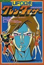 ATLAS UFO ROBOT GOLDRAKE GRENDIZER GOLDORAK 1978 ARTBOOK ROMAN ALBUM GO NAGAI