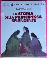 blu ray+dvd steelbook storia della principessa splendente kaguya-hime monogatari