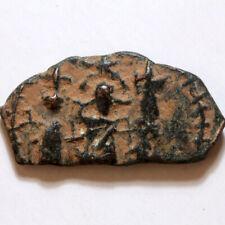 Arab Pseudo Byzantine Coin Ae Fals 638-647 Ad- Three Figures Stunting Facing