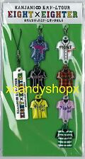 Japan KANJANI8 2011 5 Dome Tour EIGHT x EIGHTER official cell phone strap