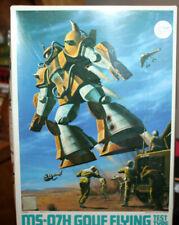 Bandai Gundam Gouf Flying Ms-07H Test Type 1:144 Scale Model Kit Us Seller