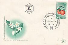 Israel 1956 4th Congress of Mediterranean Citrus fruit growers Unadressed FDC