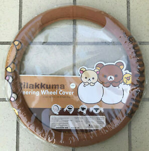 AUTHENTIC RILAKKUMA San-X Car Accessories Plush Steering Wheel Cover 36.5-39 cm.