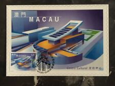 1999 Macau PostCard Exhibition Cover Cultural Center  1 Pataca Stamp