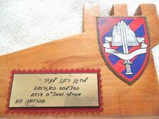 07640e48e08b2 Idf Military Police MP Zahal Shield Plaque Israel Wood Wooden. w  Badge and  Tag.