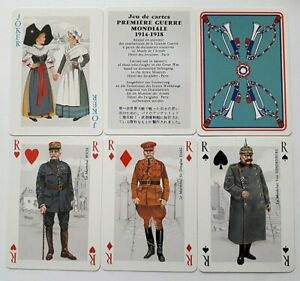 VINTAGE PLAYING CARDS GRIMAUD FRANCE 1ST WORLD WAR NON STANDARD 52+2J 1977